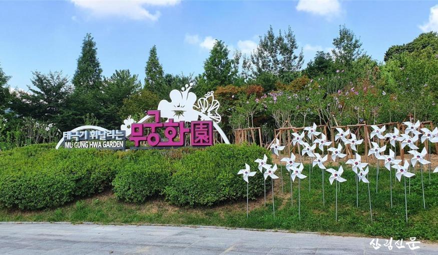 [크기변환]경남 김해시.jpg
