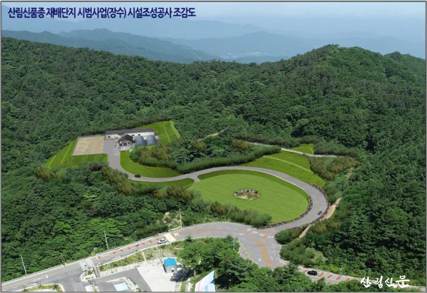 [크기변환][포맷변환]20211007_국립산림품종관리센터_사진자료5.jpg