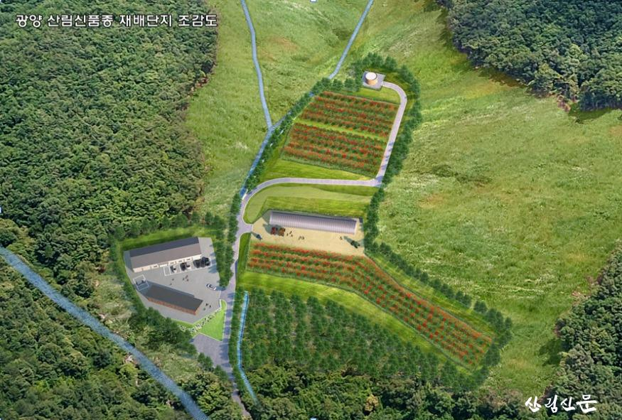 [포맷변환]20211007_국립산림품종관리센터_사진자료7.jpg