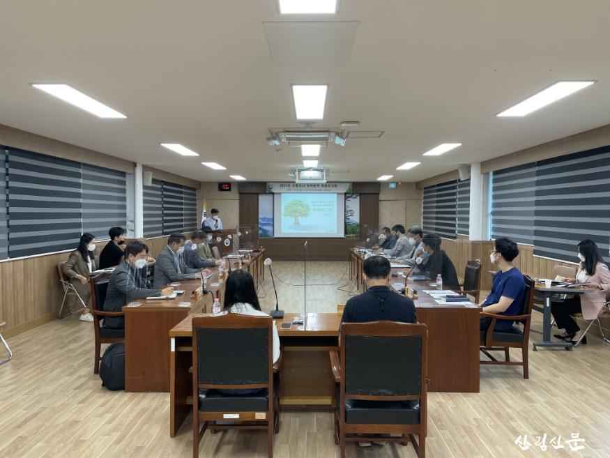 [크기변환]남부지방산림청, ' 21년 산림조사 위탁용역 최종보고회 개최.JPG