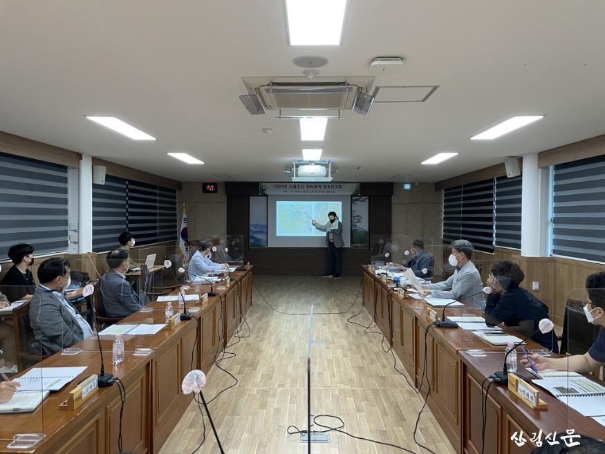 [크기변환](관련사진1)20211008_남부지방산림청, ' 21년 산림조사 위탁용역 최종보고회 개최.jpg